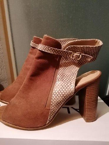 Kamel sandale, gaziste 25.5