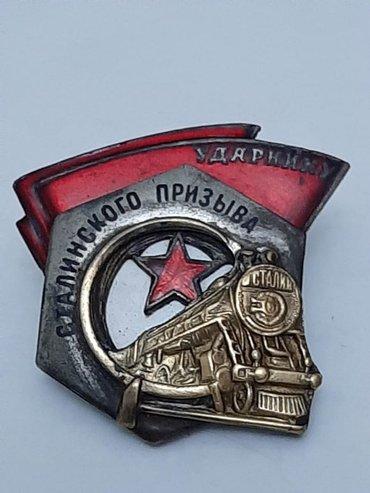 Значки, ордена и медали - Кыргызстан: Куплю значки для коллекции