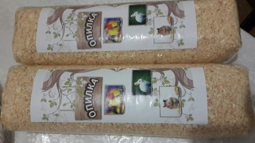 Bakı şəhərində Papuqay,cunqarik,dovwanlar ucun sintetik opilka satilir.