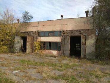 толь цена в бишкеке в Кыргызстан: Куплю дом под снос демонтажа и здания