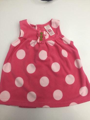 Dečije jakne i kaputi | Futog: Nova Carters haljinica samo oprana od polara. Velicna 3 meseca. Nekih