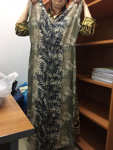 Платья по700сом