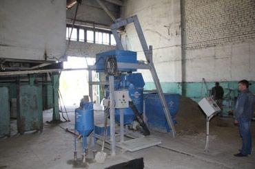 Оборудование по выпуску пено.  в Бишкек