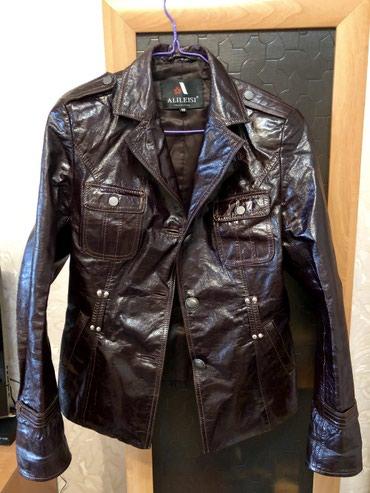 стирающая кожаная куртка в Кыргызстан: Кожаная куртка (Турция) 50-размер