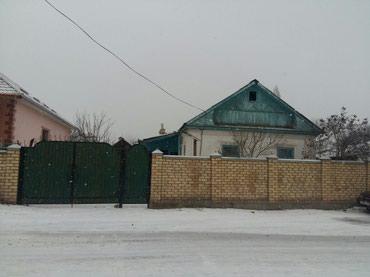 Г. Карабалта Пер Фрунзенская 7. 8 сот 4 в Кара-Балта