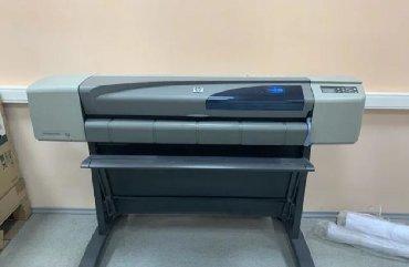 printer p 50 в Кыргызстан: В ПРОДАЖУ ПОСТУПИЛИ ОЧЕРЕДНЫЕ СВЕРХНАДЕЖНЫЕ ПЛОТТЕРЫ HP DESIGNJET 500