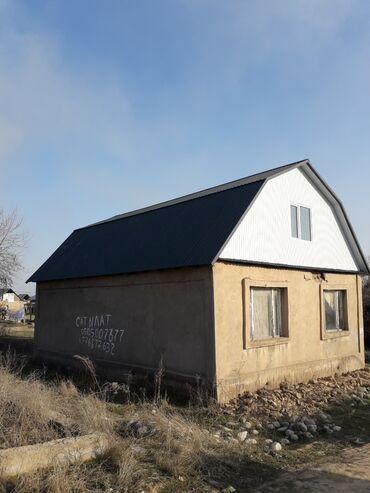 индюки биг 6 купить яйцо в Кыргызстан: Дом находится рядом с Калыс Ордо в Алтын казыке