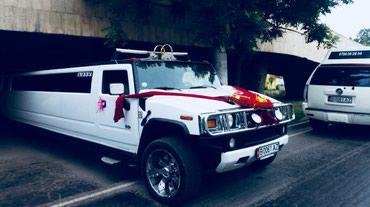куплю инфинити в Кыргызстан: Лимузины для вашего торжества!!! Кадилак эскалейт 17 местХамер 15