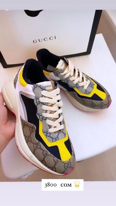 Женские кроссовки Gucci  Высококачественная реплика 1:1  37 размер В н