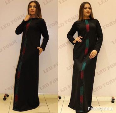 Базовое платье в пол Пр.Турция  в Бишкек