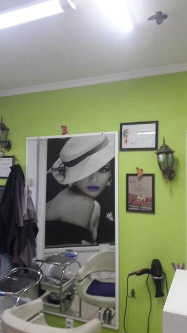 Оборудование и мебель для салонов красоты продаются зеркала 1.67 х 90