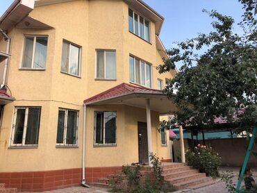 сдаю частный дом бишкек в Кыргызстан: Сдам в аренду Дома от собственника Долгосрочно: 200 кв. м, 7 комнат
