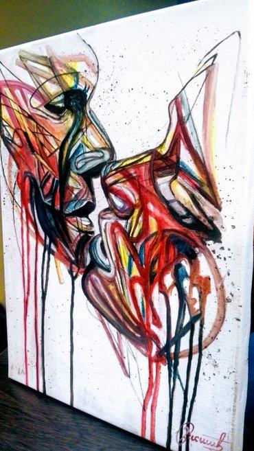 Slika `Poljubac` radjena je uljem na platnu, dimenzije 40 x 30 cm, - Belgrade