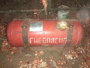 Газ баллон цена - Кыргызстан: Газ баллон ГБО 50 литр + мультиклапан. цена 5000 сом. торг уместен
