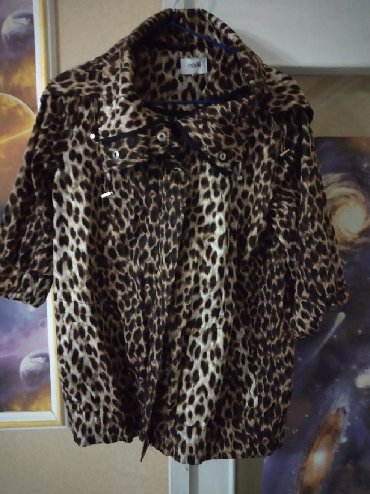 sumku oodji в Кыргызстан: Распродажа!!!Куртка ветровка-леопард OODJI качество