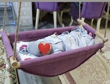 качели железные детские в Кыргызстан: Качели-колыбели   Детские качели-колыбели. В ассортименте есть несколь