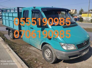 гравий бишкек in Кыргызстан | ГРУЗОВЫЕ ПЕРЕВОЗКИ: Услуги Портер,спринтер такси