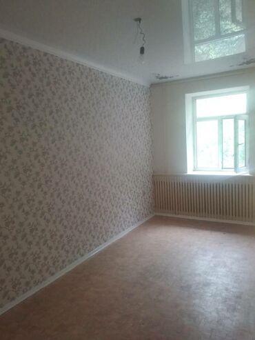 кду 2 бишкек в Кыргызстан: Продается квартира: 2 комнаты, 43 кв. м
