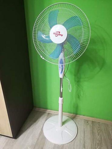 Ventilatori   Borca: Veliki Stojeći VentilatorSamo 2500 dinara.Porucite odmah u Inbox
