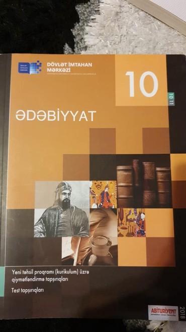 Спорт и хобби в Нардаран: Книги, журналы, CD, DVD