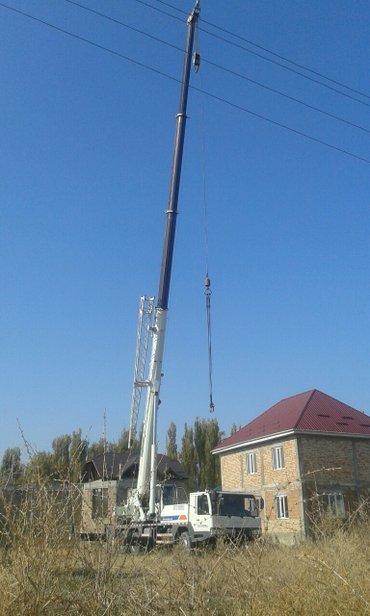 Услуги Автокрана! Мы предоставляем услуги автокрана по Бишкеку а также в Бишкек - фото 6