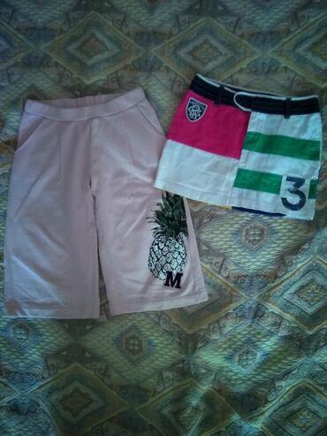 Шортики юбка по 2 манат в идеальном состоянииРазмер М, юбочка на