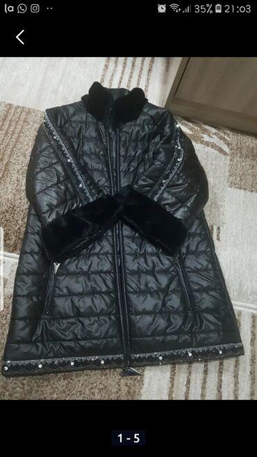Стильная турецкая демисезонная курточка,фасон трапеция подходит с