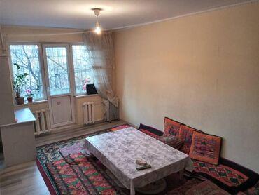 Недвижимость - Шопоков: 104 серия, 2 комнаты, 42 кв. м
