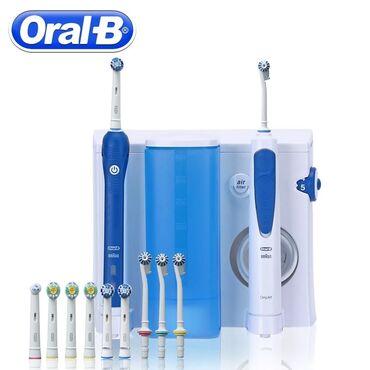 Аккумуляторная Электрическая зубная щетка + ирригатор, с док станцией