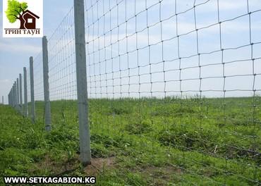 металлопрокат-в-бишкеке в Кыргызстан: Сетка рабица, замена сетки рабица- это Шарнирная сетка! Шарнирная