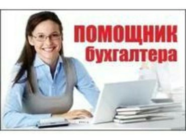 """В туристическую компанию """" Оазис"""" в Бишкек"""