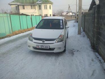 honda joker 90 в Кыргызстан: Honda Stream 1.7 л. 2004 | 205000 км
