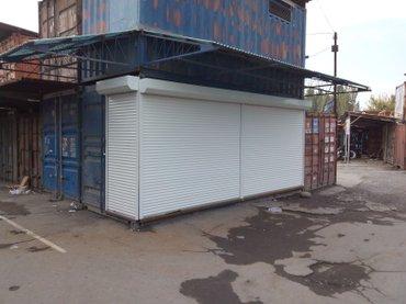 Изготовление и установка ролставней и секционных варот в Бишкек