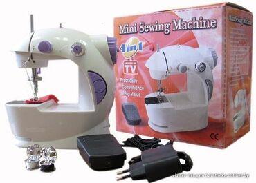 швейная машинка маленькая купить в Кыргызстан: Электрическая мини швейная машинка со склада в Бишкеке!!!  Для домашне