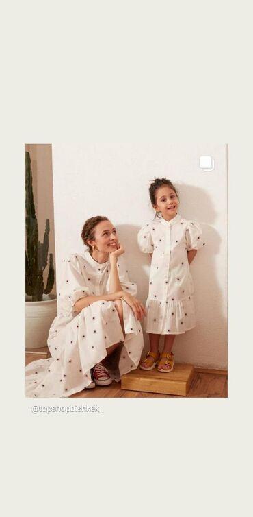 Платье Мама дочкаПроизводство Турция Женское платье
