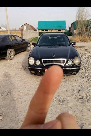 Мерс w210 авангард  продаю или меняю на камаз самосвал в Бишкек