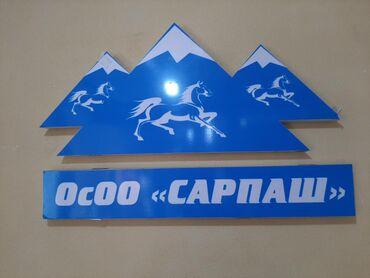 универсальная зарядка в Азербайджан: Краски краски строительные прямая поставка с 4 Х заводов изготовителе