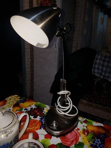 Продаётся лампа.Писать в вотсап