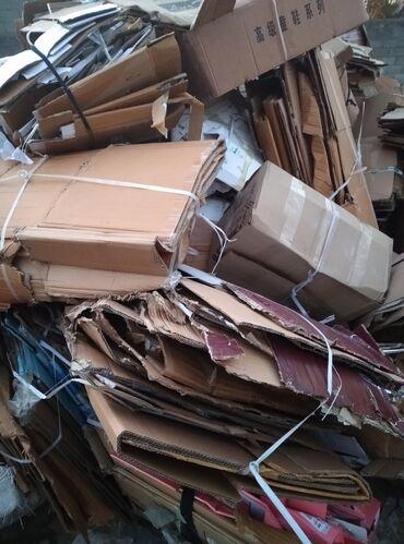 купить диски шницер в Кыргызстан: Куплю картон полиэтилен мешки катушки