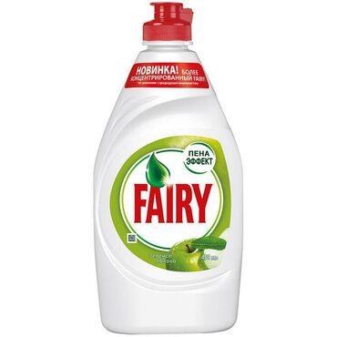 """Средство для мытья посуды Fairy """"Зеленое яблоко"""", 450мл"""