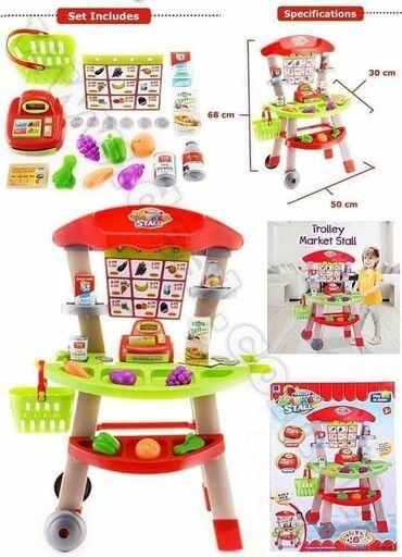 Mini market set 2750dinara Mini market set sadrži u okviru postolja