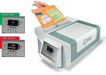 сканеры пзс ccd набор стержней в Кыргызстан: Детектор почты Ceia EMIS MAIL (EMIS-MAIL-SET-0001) с датчиком