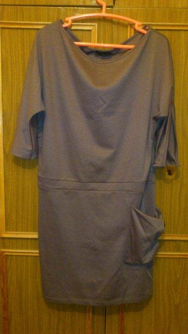 Платье с ремнем... 46-48раз. турция... в Бишкек