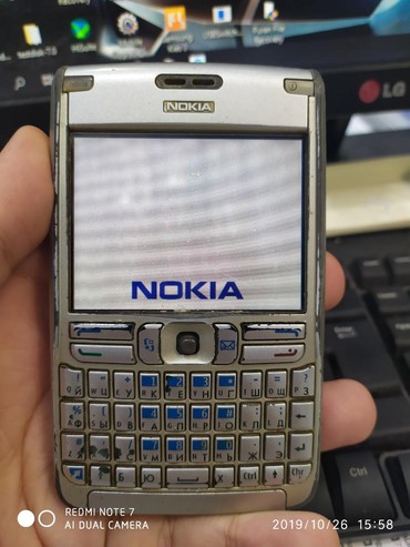Nokia-e61 - Azerbejdžan: Nokia E61 işləkdi amma problemləri var!