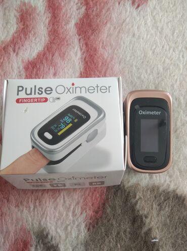 207 объявлений: Pulse Oximeter продаю оптом