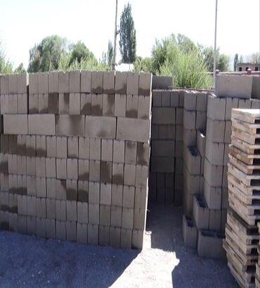 пескоблок в бишкеке in Кыргызстан | КИРПИЧ, СТРОИТЕЛЬНЫЕ БЛОКИ: Срочно требуются рабочие в цех по изготовлению пескоблока и брусчатки
