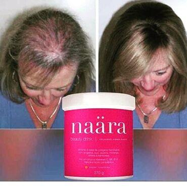 132 объявлений: Naara Beauty Drink - это пищевая добавка, которая сочетает в себе 11