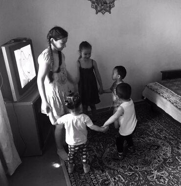 Няни, сиделки в Кыргызстан: Няня на дому ! Возьму на дом присмотр за детьми от 3-6 лет  Большой оп