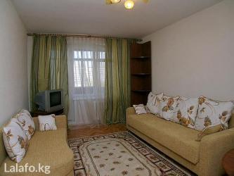 Сдаю люкс  1-2х комнатную квартиру(Люкс)В квартирах в Бишкеке
