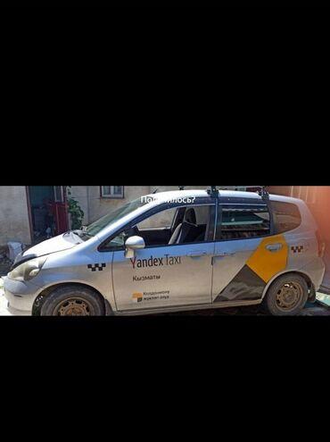 Водитель такси. Аренда автомобиля. (B). 10 %